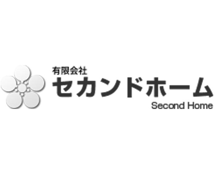 有限会社セカンドホーム(福井県 認定施工店)