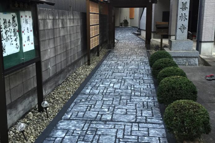 お客様の声 岐阜県 認定施工店/(株)浅井工業