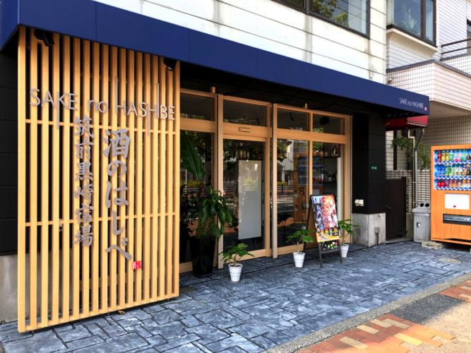 ローラーストーン認定施工店 施工事例写真(大):0000959