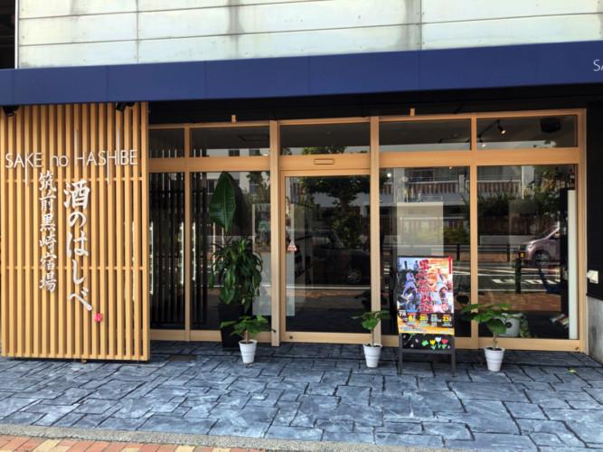 ローラーストーン認定施工店 施工事例写真(大):0000960
