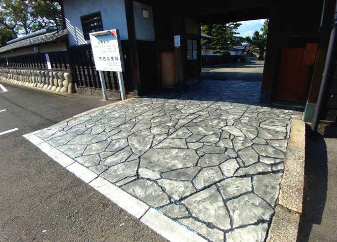ローラーストーン認定施工店 施工事例写真(大):0001045