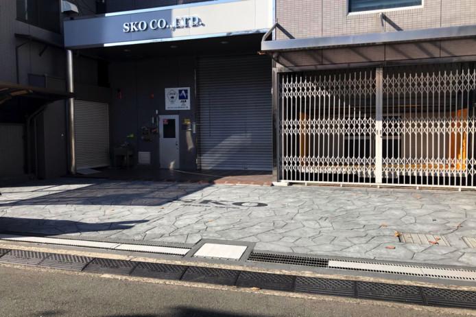 お客様の声 大阪府認定施工店/エーエムエー(株) アトラス事業部