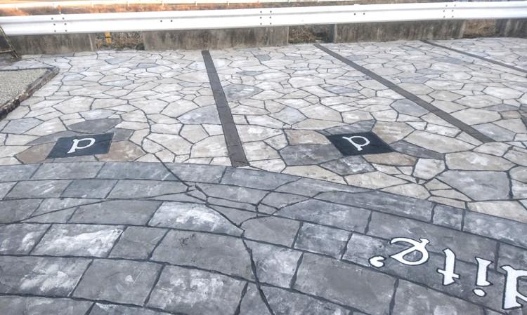 ローラーストーン認定施工店 施工事例写真(大):0001270