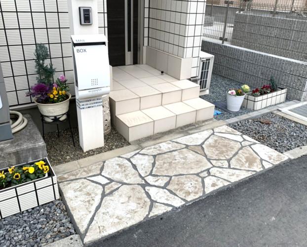 ローラーストーン認定施工店 施工事例写真(大):0001381