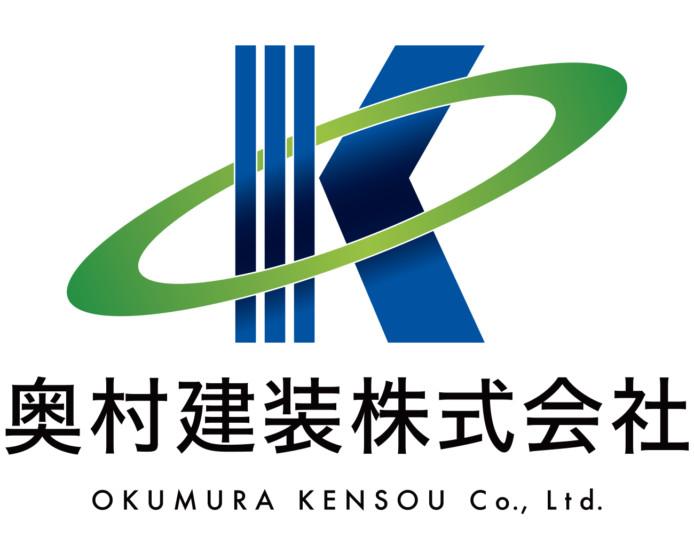 奥村建装株式会社 イメージ