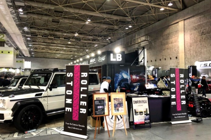 大阪オートメッセ2019 出展 メディア情報
