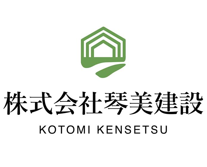 株式会社 琴美建設(神奈川県 認定施工店)