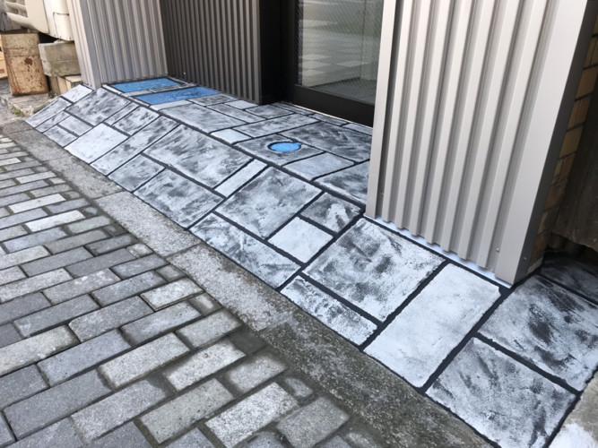 ローラーストーン認定施工店 施工事例写真(大):0002057