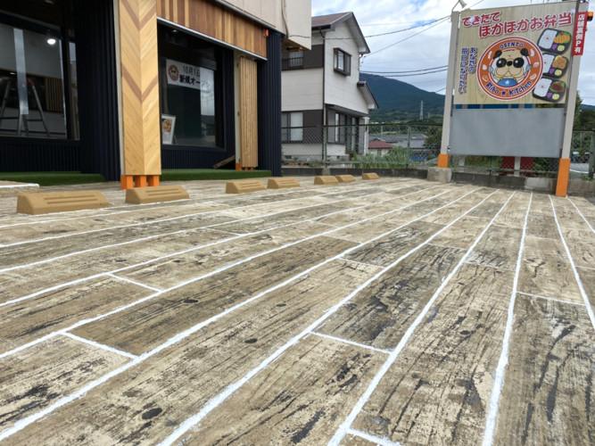 ローラーストーン認定施工店 施工事例写真(大):0002864