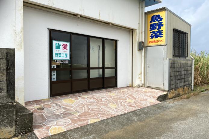 お客様の声 沖縄県認定施工店/株式会社 結塗装プラン