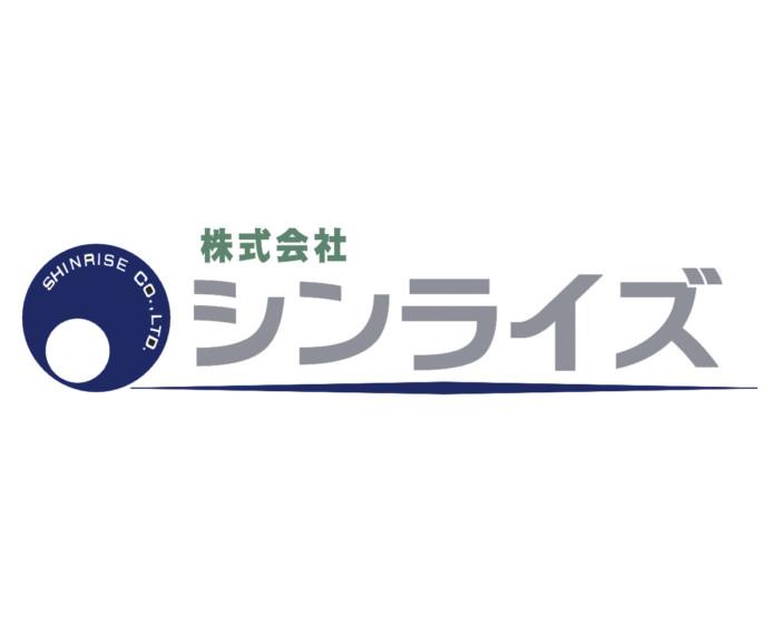 株式会社 シンライズ イメージ