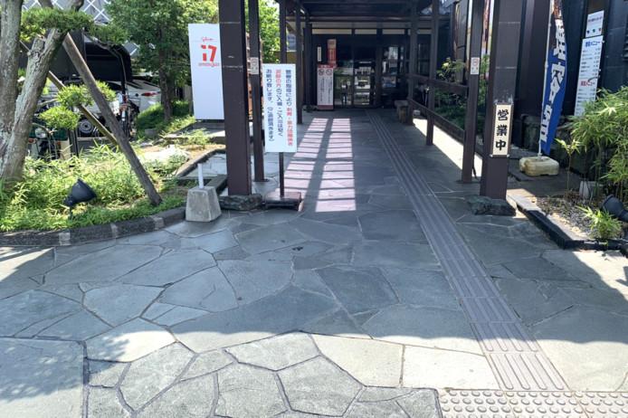 お客様の声 静岡県認定施工店/コウガ設備