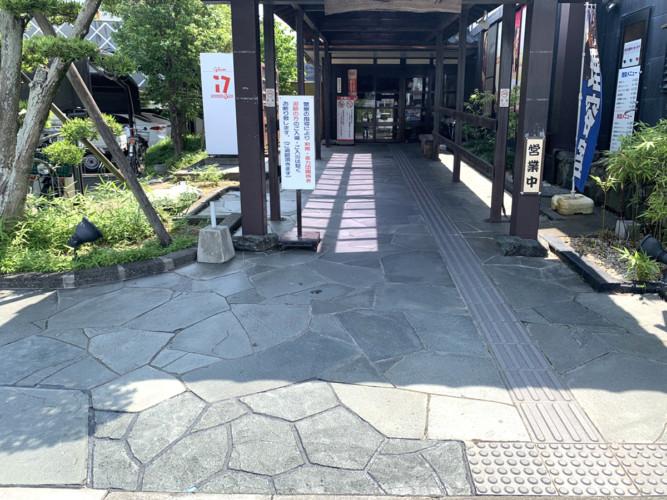 ローラーストーン認定施工店 施工事例写真(大):0003807