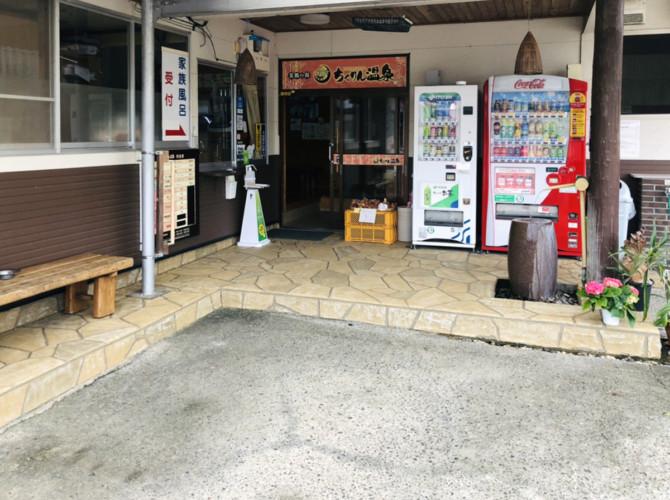 ローラーストーン認定施工店 施工事例写真(大):0003824